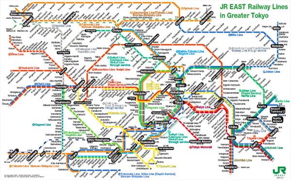 Day 29 : Le métro japonais. | Some Memories by Moossye